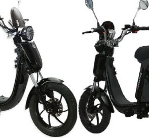 Jetson Electric Bike Eco-Friendly Lithium-Ion Powered Scooter